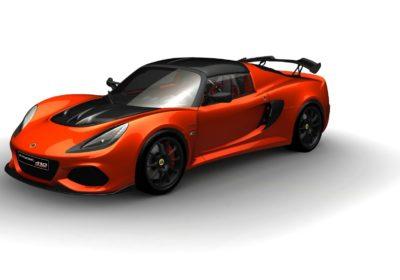 Exige Sport 410 (Signature Orange)